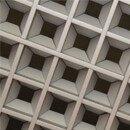 Пирамидальный потолок грильято